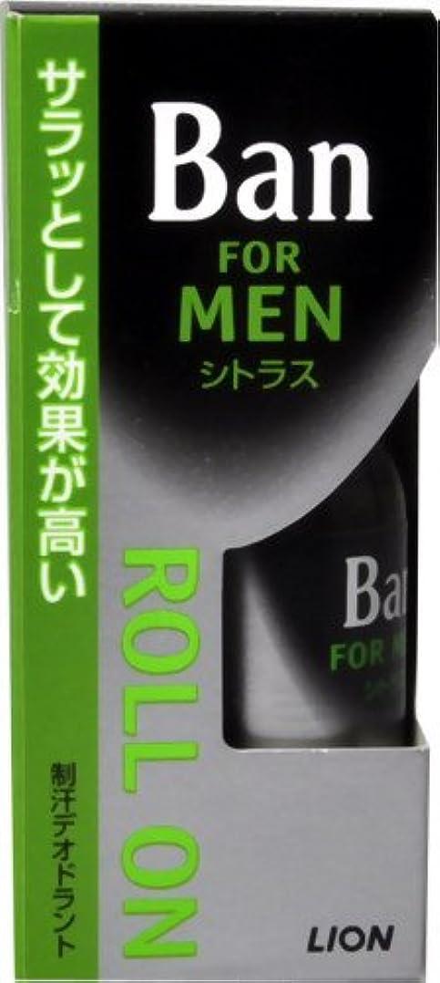 語その後刺激するBan(バン) 男性用 ロールオン 30ml(医薬部外品)