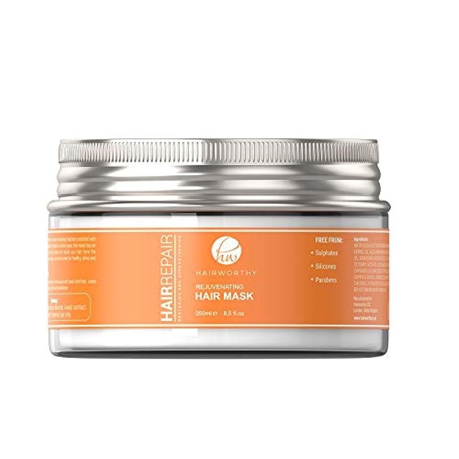 しがみつくミシン急いでHairworthy Hairrepair Rejuvenating Hair Mask - 若返りヘアマスク、インスタント栄養治療、柔らかく、光沢のある健康的な髪のための集中 的な深い活性化式。