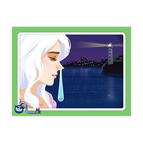 メイド イン ワリオ ゴージャス - 3DSの紹介画像4