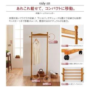 コートハンガー【tidy】木製コートハンガーシリーズ【tidy】ティディ:木製コートハンガー【代引不可】