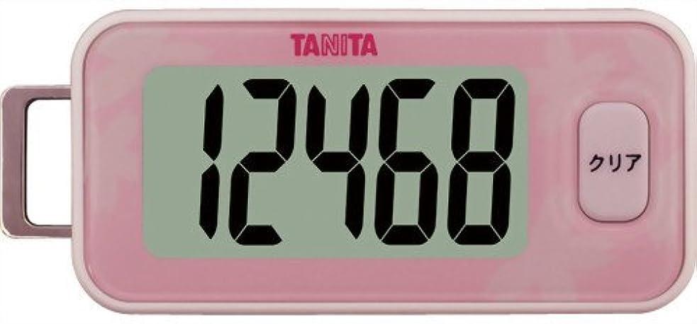 独立したカテナ回るタニタ(TANITA) 3Dセンサー搭載歩数計 桜 FB-731-PK