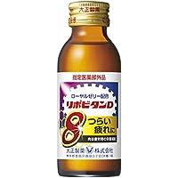 大正製薬 リポビタンD8 100ml×10本 [指定医薬部外品]