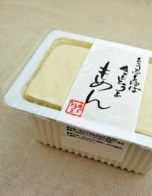 もめん(木綿豆腐) 100% 国産大豆使用