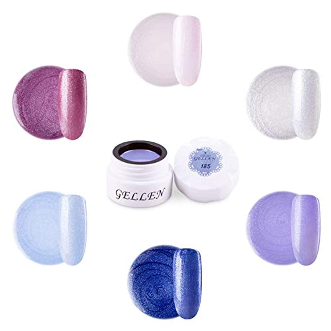 ディスカウント顕現上げるGellen カラージェル 6色 セット[パール カラー系]高品質 5g ジェルネイル カラー ネイルブラシ付き