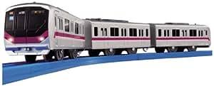 プラレール 東京メトロ 半蔵門線&日比谷線ダブルセット