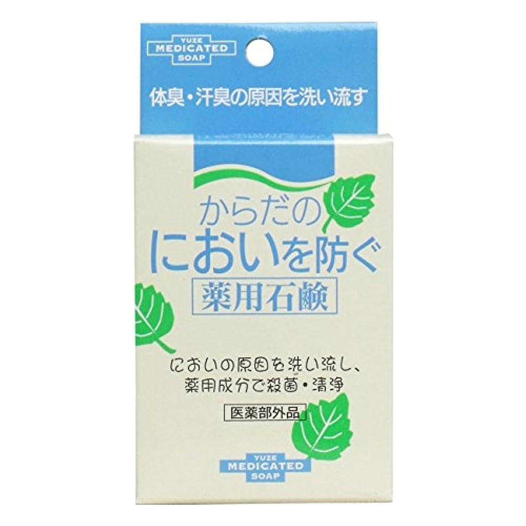 球体オレンジ本質的にからだのにおいを防ぐ薬用石鹸 110g ユゼ
