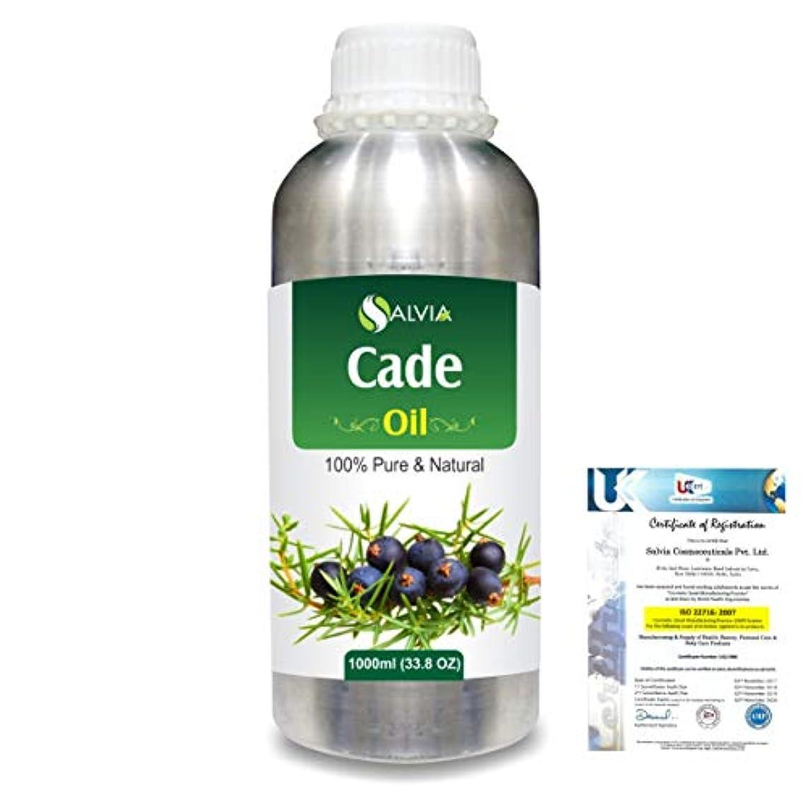 ぎこちない移植離すCade (Juniperus oxycedrus) 100% Natural Pure Essential Oil 1000ml/33.8fl.oz.