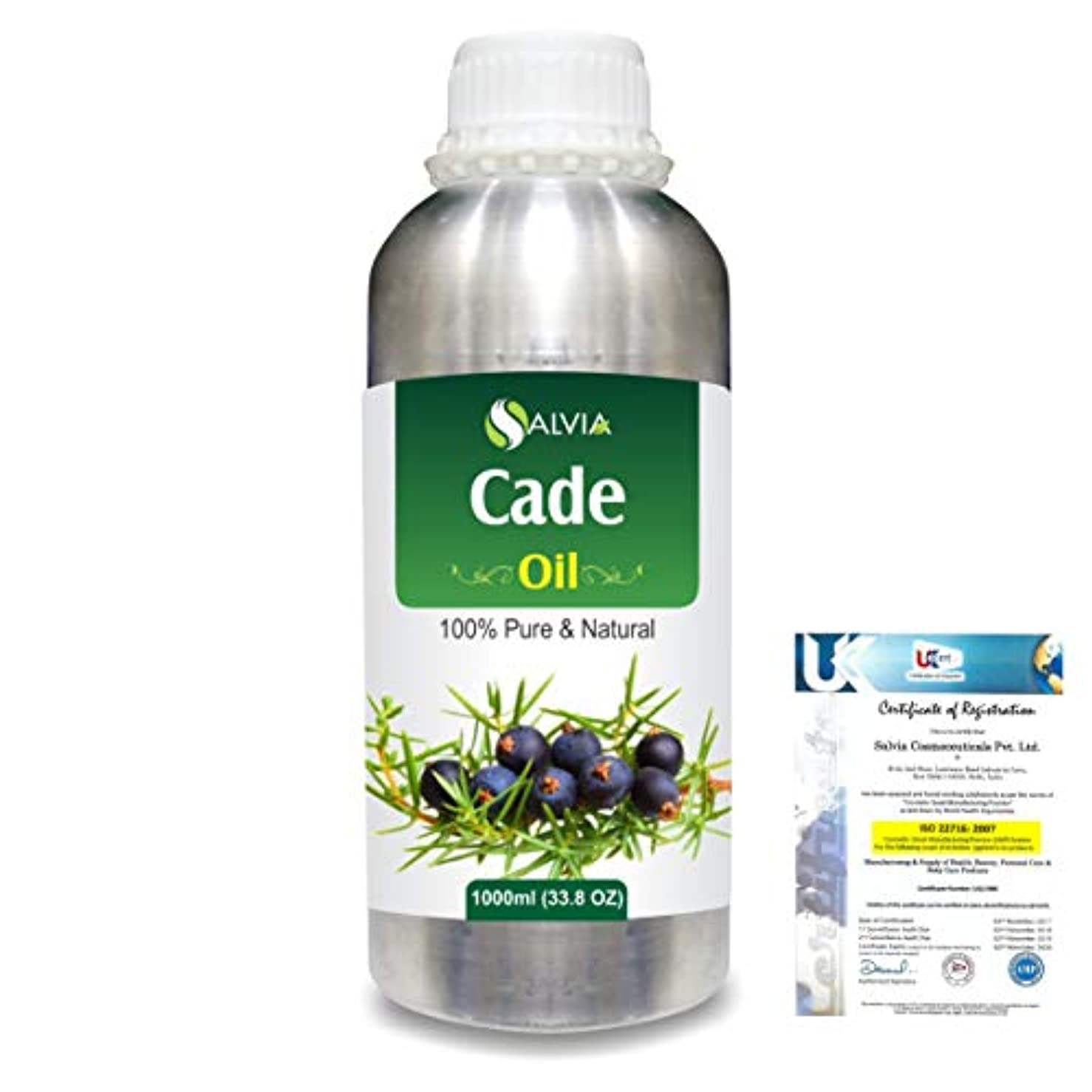 怒っている膨らみ帰するCade (Juniperus oxycedrus) 100% Natural Pure Essential Oil 1000ml/33.8fl.oz.