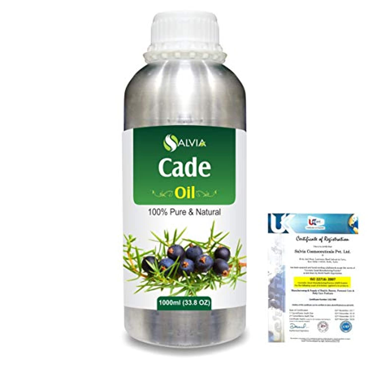マーチャンダイジングレギュラーバーCade (Juniperus oxycedrus) 100% Natural Pure Essential Oil 1000ml/33.8fl.oz.