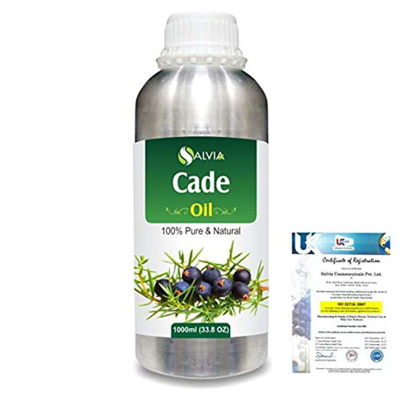 ガイドライン食用インキュバスCade (Juniperus oxycedrus) 100% Natural Pure Essential Oil 1000ml/33.8fl.oz.