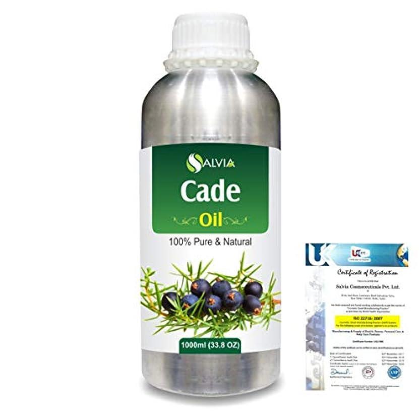 ランダム浴バリーCade (Juniperus oxycedrus) 100% Natural Pure Essential Oil 1000ml/33.8fl.oz.