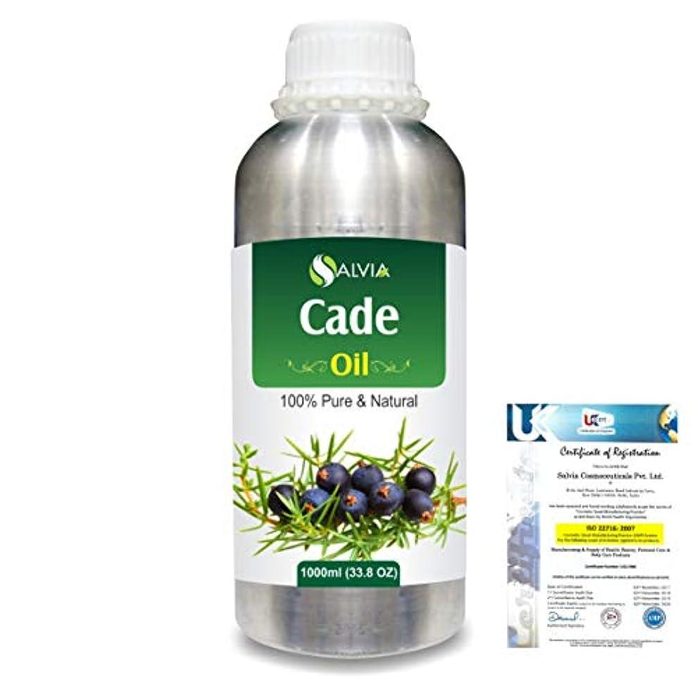 背が高い規定申し立てCade (Juniperus oxycedrus) 100% Natural Pure Essential Oil 1000ml/33.8fl.oz.