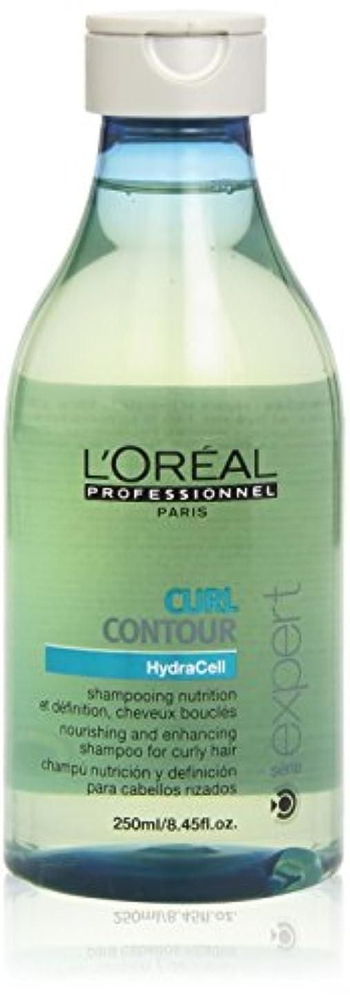 呼び起こす擁するファイルL'oreal - CURL CONTOURエキスパートロレアルシャンプー250ML - 【並行輸入品】