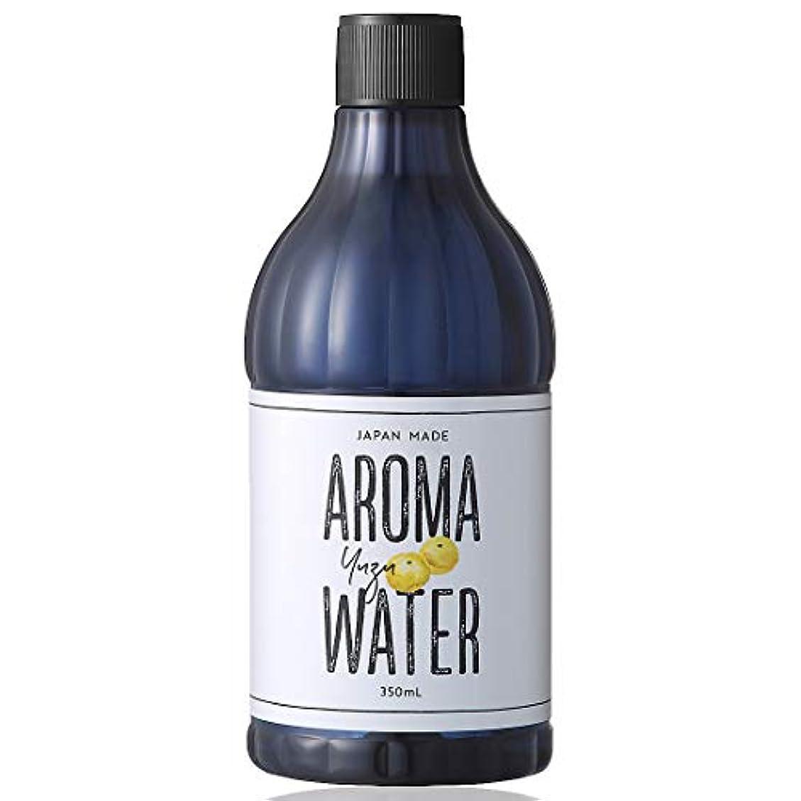 マット私達キャンベラデイリーアロマジャパン アロマウォーター 加湿器用 350ml 日本製 アロマ水 精油 配合 水溶性 アロマ - ユズ