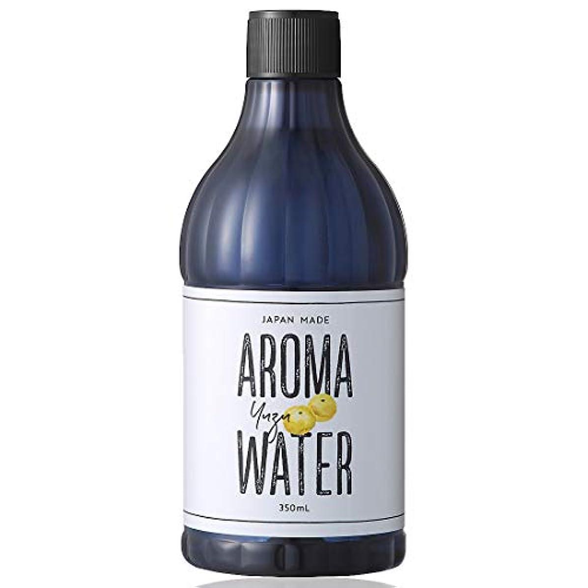 海洋関与する評価するデイリーアロマジャパン アロマウォーター 加湿器用 350ml 日本製 アロマ水 精油 配合 水溶性 アロマ - ユズ