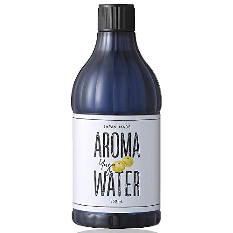 アパートバスタブロマンスデイリーアロマジャパン アロマウォーター 加湿器用 350ml 日本製 アロマ水 精油 配合 水溶性 アロマ - ユズ