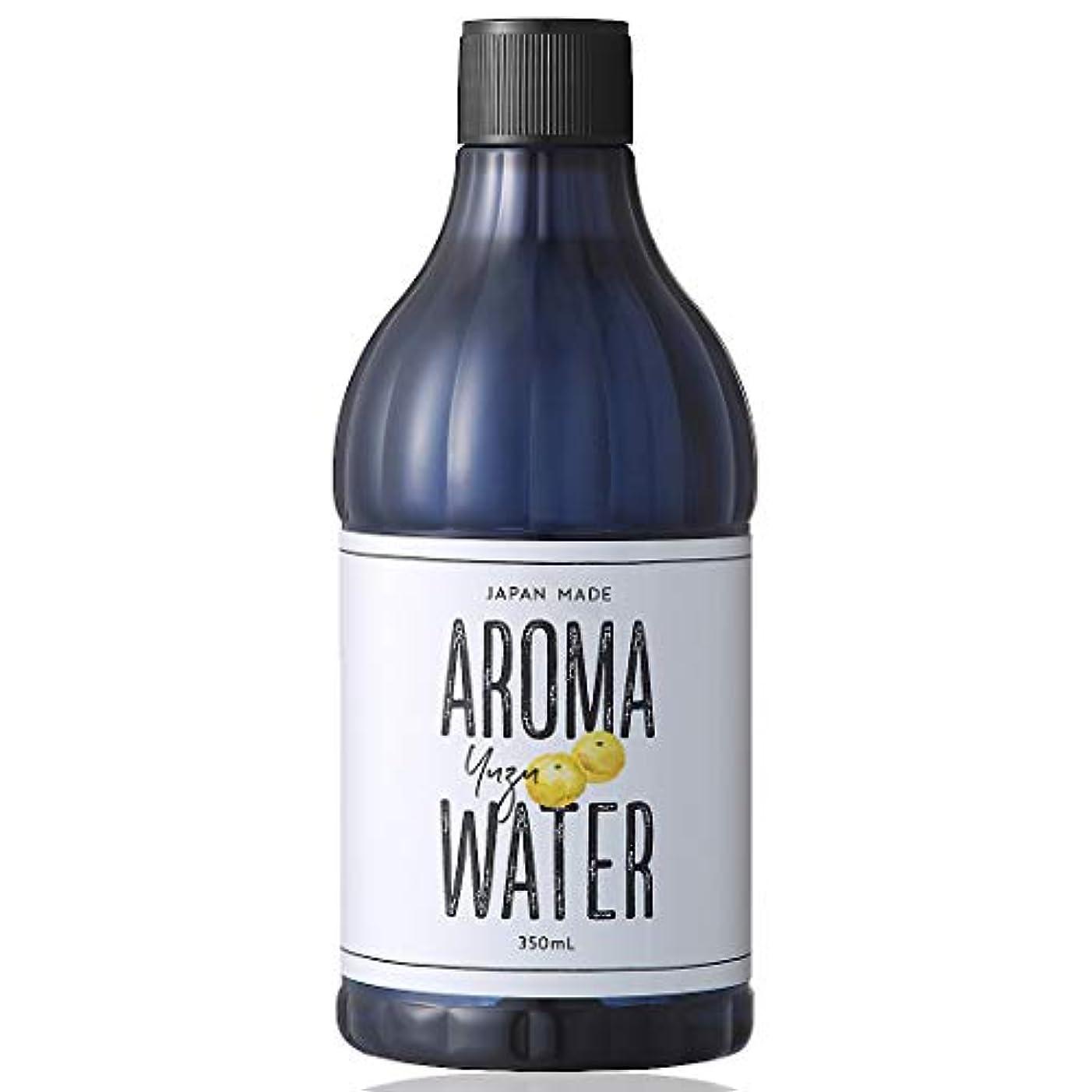 塩辛いマーガレットミッチェルクランプデイリーアロマジャパン アロマウォーター 加湿器用 350ml 日本製 アロマ水 精油 配合 水溶性 アロマ - ユズ