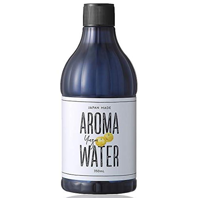 モート見ました浴デイリーアロマジャパン アロマウォーター 加湿器用 350ml 日本製 アロマ水 精油 配合 水溶性 アロマ - ユズ