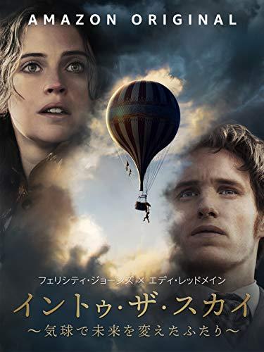 イントゥ・ザ・スカイ 〜気球で未来を変えたふたり〜 (字幕版) [Ultra HD]