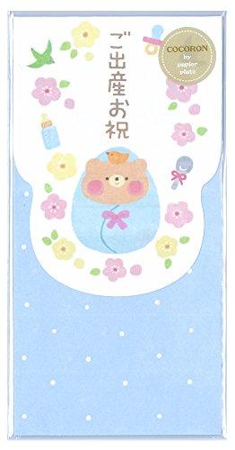 祝儀袋/ご出産お祝袋 (フロッカ)