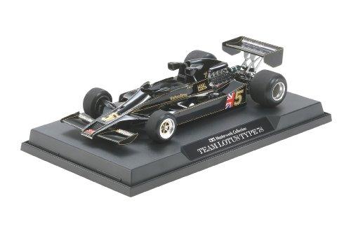 マスターワークコレクション No.103 1/20 チームロータス タイプ78 1977 イギリスGP No.5 (完成品) 21103