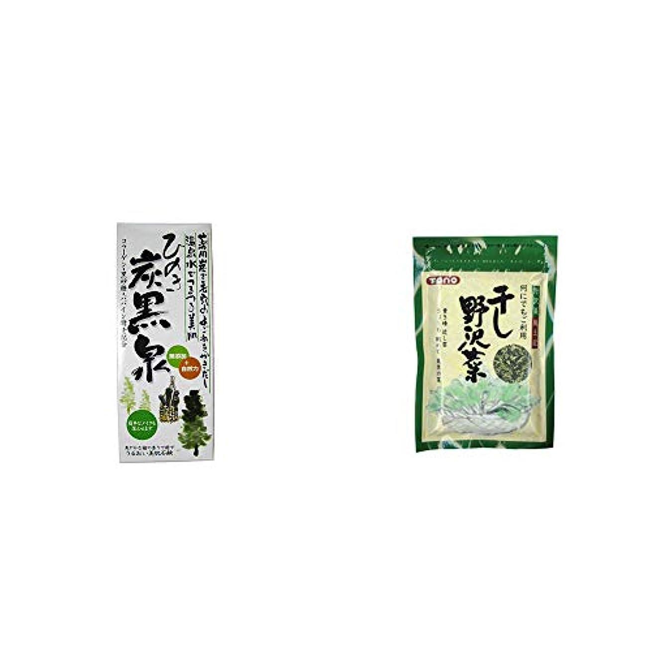 海嶺イヤホンメイド[2点セット] ひのき炭黒泉 箱入り(75g×3)?干し野沢菜(100g)