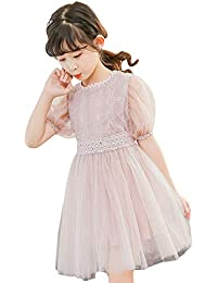 465a53ced779d Amazon.co.jp  ピンク - ワンピース・チュニック   ガールズ  服 ...