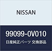 NISSAN (日産) 純正部品 ラベル コーシヨン サイド ウインドウ ステージア フェアレディ Z 品番99099-0V010
