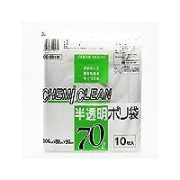 ケミカルジャパン 超厚口0.04mm半透明 ポリ袋 70L 10枚CC-201W 40入