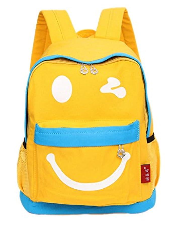 コミュニティ砲兵ヘルシーEOZY 子供リュックサック キッズ 鞄 こどもバック 可愛い笑顔柄バックパック 通学通園 遠足 旅行リュック デイパック 小学生 女の子男の子兼用