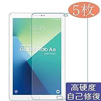 【5枚】 Sukix 自己修復 Samsung Galaxy Tab A6 10.1 インチ P580 日本製素材 4H フィルム 保護フィルム 気泡無し 0.15mm 液晶保護 フィルム プロテクター 保護 フィルム(*非 ガラスフィルム 強化ガラス ガラス )
