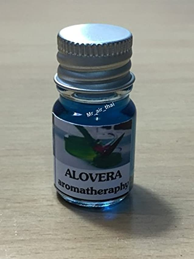 楽しませる胸マーベル5ミリリットルアロマアロエフランクインセンスエッセンシャルオイルボトルアロマテラピーオイル自然自然5ml Aroma Alovera Frankincense Essential Oil Bottles Aromatherapy...