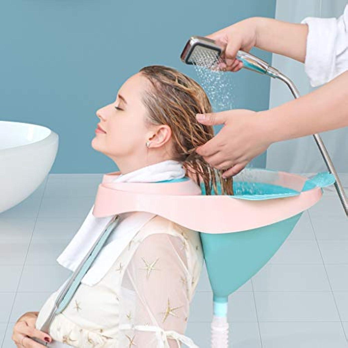 獣わずかな医師シャンプー盆地-障害者妊娠女性高齢者子供用の安静な髪洗浄コンディショナートレイ