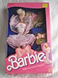 Perfume Prettyバービー人形1987マテル