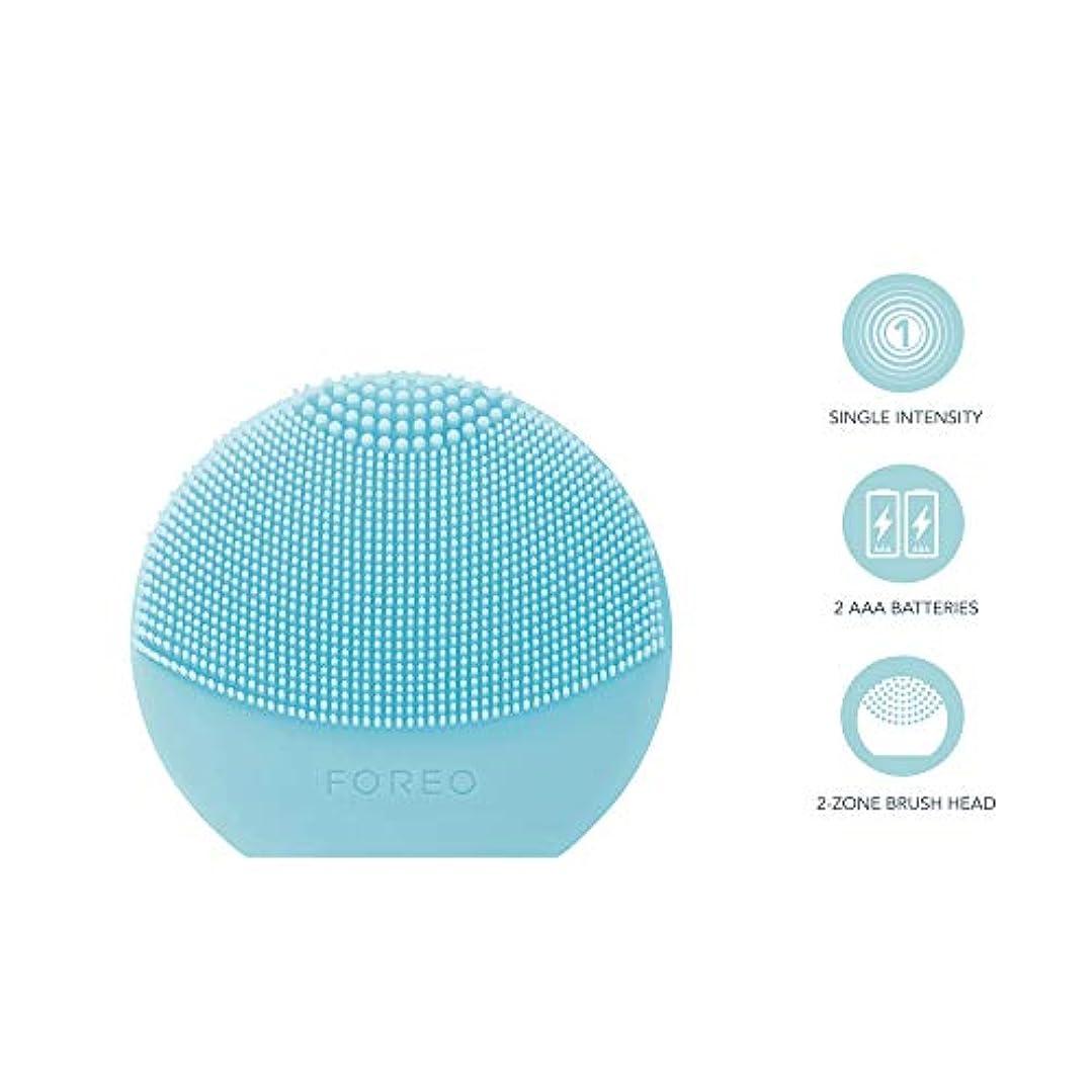 スペイン補うコジオスコFOREO LUNA Play Plus ミント シリコーン製 音波振動 電動洗顔ブラシ 電池式