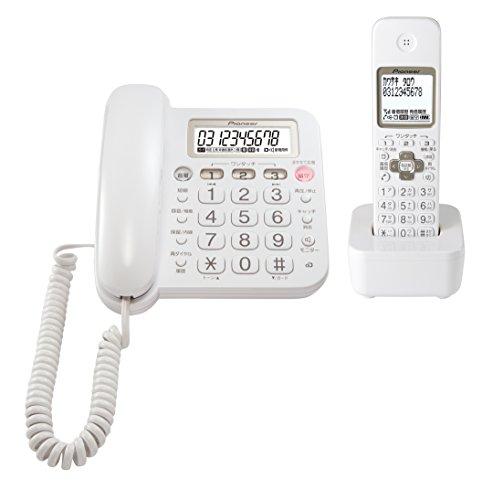 パイオニア Pioneer TF-SA15S デジタルコードレス電話機 子機1台付き/迷惑電話対策 ホワイト TF-SA15S-W  【国内正規品】