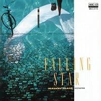 FALLING STAR (MEG-CD)