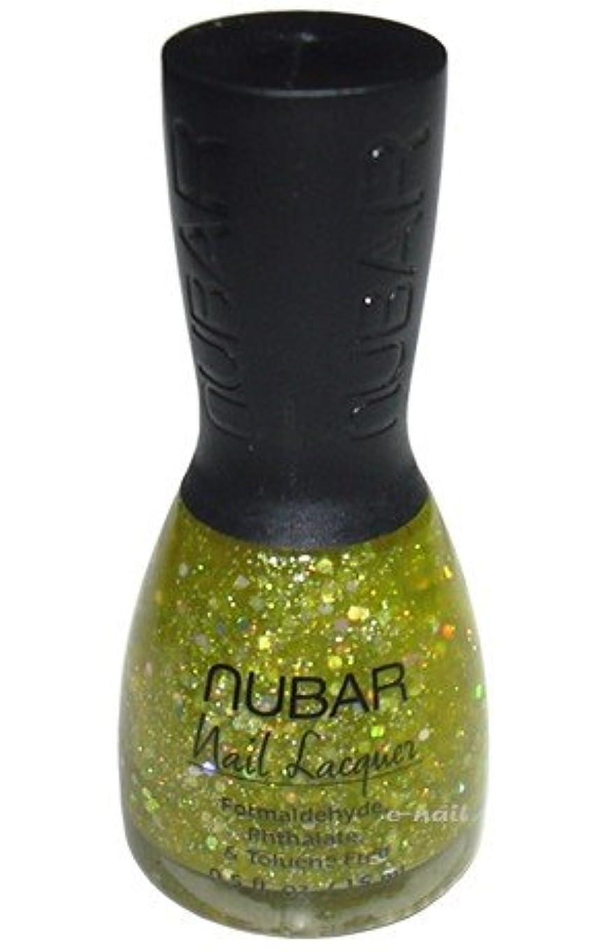 NUBAR(ヌバー) ネイルラッカー G706