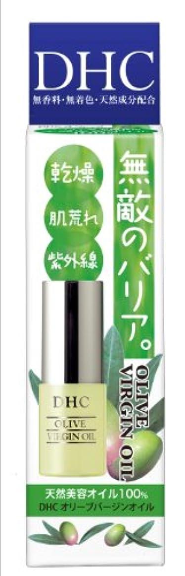 ふさわしい効率的に真鍮DHC オリーブバージンオイル (SS) 7ml