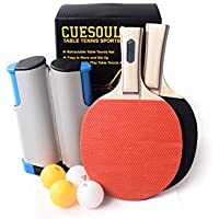 CUESOUL ポータブル卓球セット テニスネット×1+ラケット×2+ボール×4
