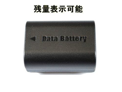 [WELLSKY] [ Jvc Victor ビクター Everio エブリオ ] BN-VG114 / BN-VG119 / BN-VG107 / BN-VG108 / BN-VG109 互換バッテリー [ 純正充電器で充電可能 残量表示可能 純正品と同じよう使用可能 ] GZ-MS210 / GZ-MG980 / GZ-HD620 / GZ-HM350 / GZ-HM450 / GZ-HM570 / GZ-HM670 / GZ-HM690 / GZ-HM880 / GZ-HM890 / GZ-HM990 / GZ-MS230 / GZ-E265 / GZ-E225 / GZ-E220 / GZ-G5 / GZ-EX270 / GZ-EX250 / GZ-E280 / GZ-E320 / GZ-E325 / GZ-E345 / GZ-EX350 / GZ-EX370 / GZ-E565 / GV-LS1 / GV-LS2 / GZ-N1 / GZ-N5 等対応