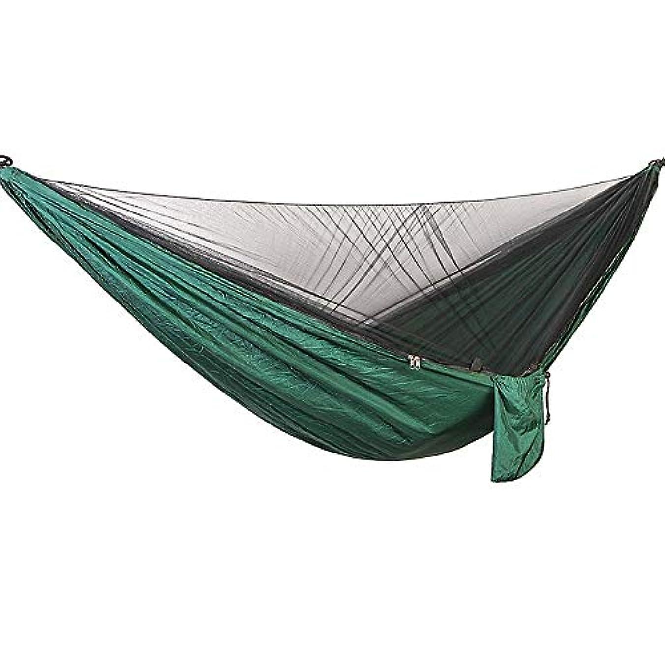 ファイル派生する座標キャンプのハンモック、バックパッキング旅行ビーチヤード屋外のための蚊帳が付いている携帯用軽量パラシュートナイロンハンモック