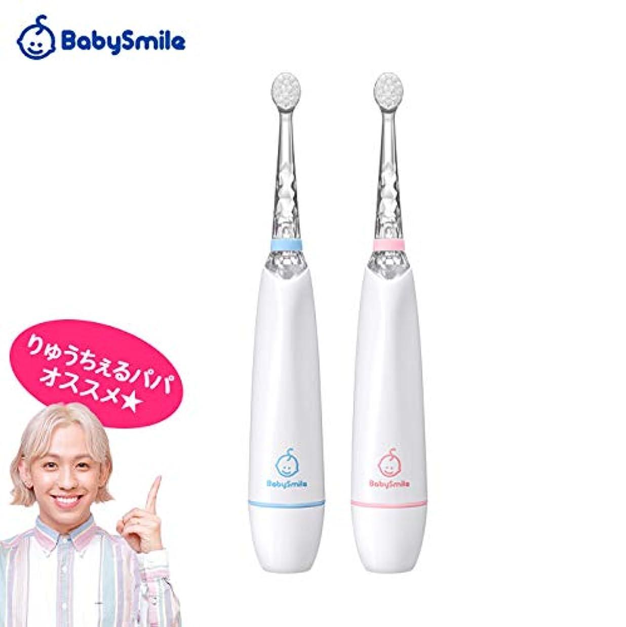 投票失礼召集するこども用電動歯ブラシ ベビースマイルレインボー S-204 (ピンク)