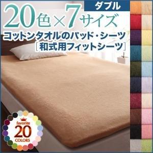 20色から選べる!ザブザブ洗えて気持ちいい!コットンタオルの...