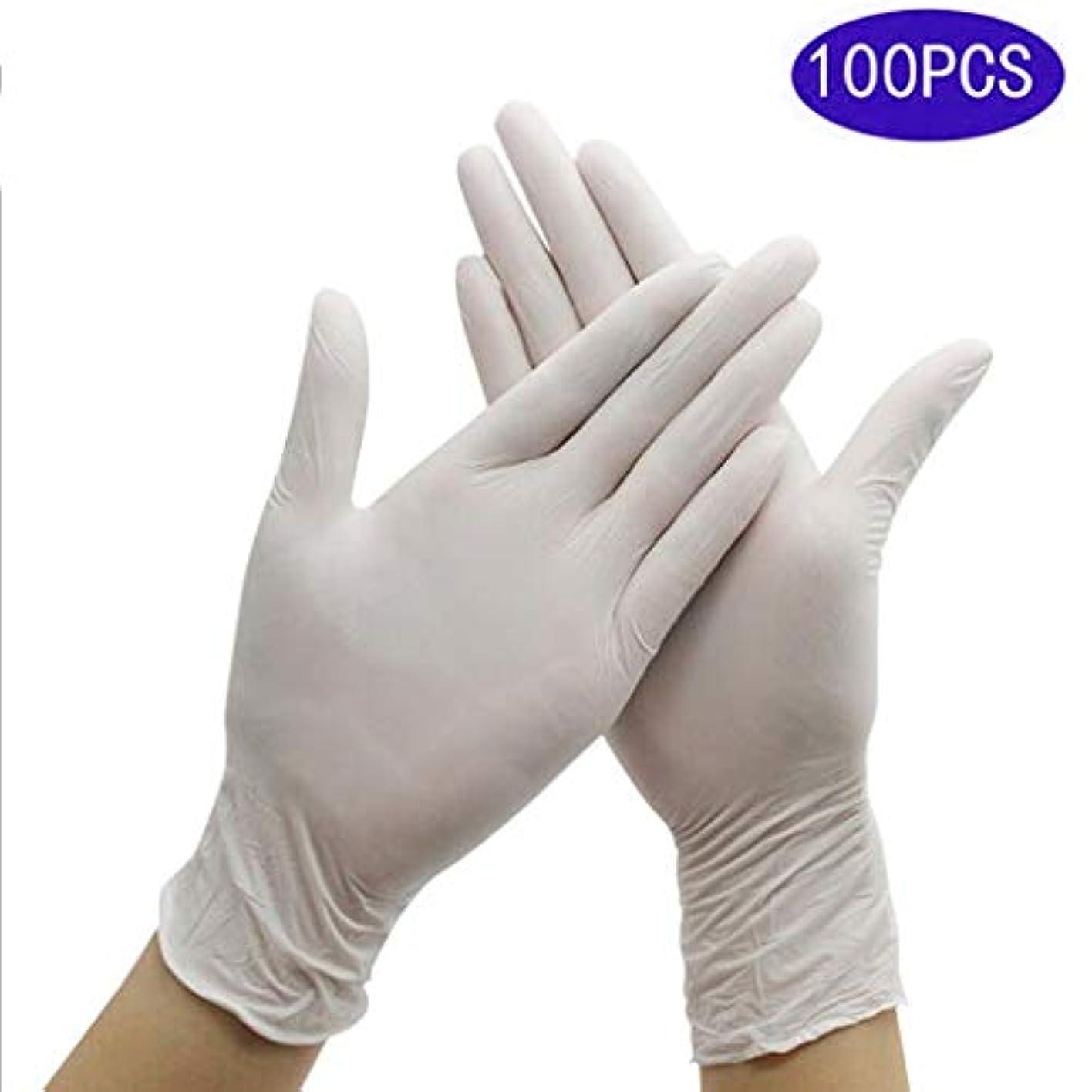 ファーザーファージュ漏れ身元ニトリル手袋使い捨て白ニトリル手袋、ケータリング、家庭の保護、食品グレードのゴム手袋デューティ検査用手袋|病院のための専門の等級 (Color : 9 inch, Size : L)