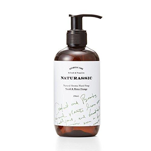 ナチュラシック ナチュラルアロマハンドソープNB ネロリ&ビターオレンジの香り 250mL [天然由来成分100%]