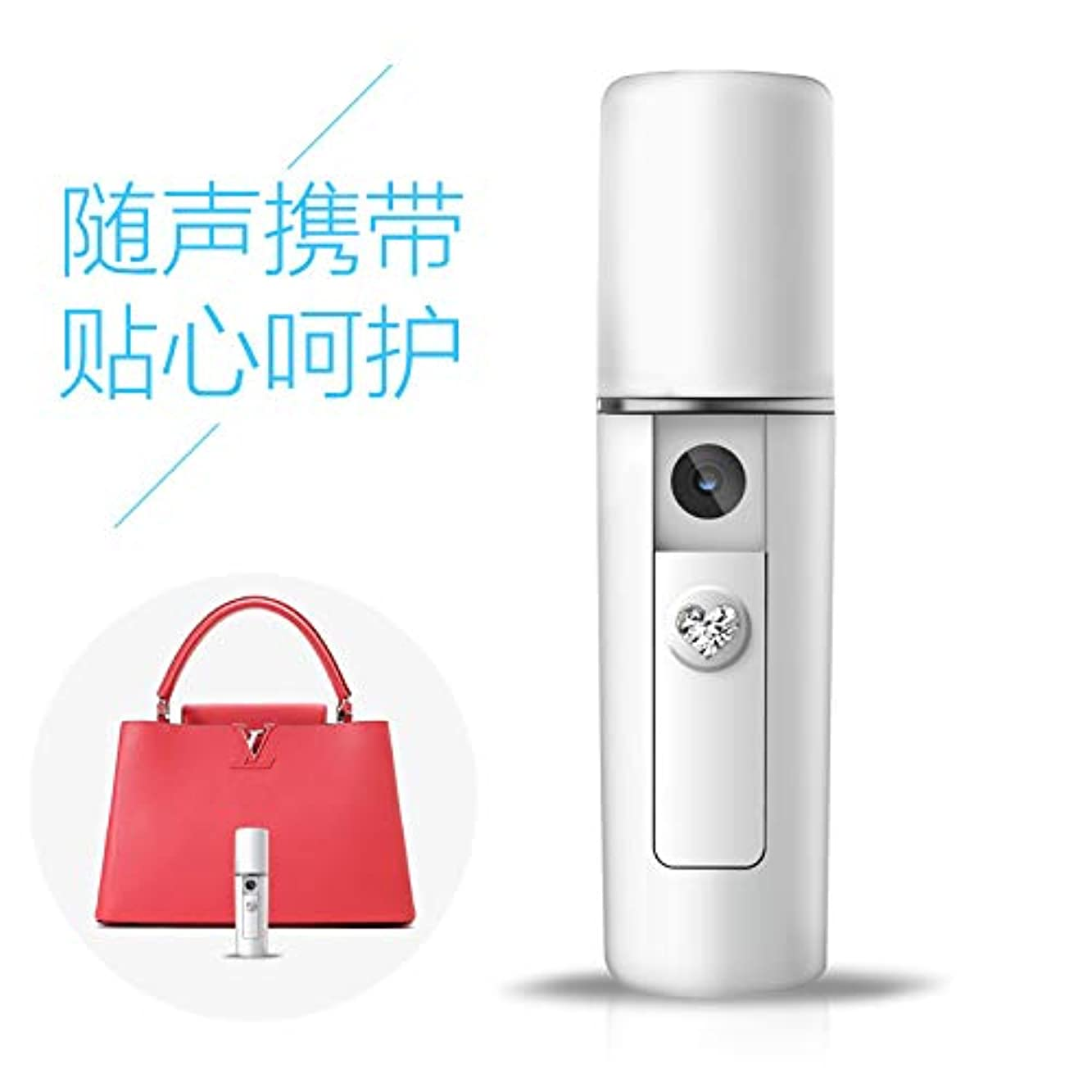 ファックス円形の請求可能ACHICOO フェイスモイスチャライジング美容機器usb充電ポータブルミストスプレーハンディ噴霧ミスターデバイス