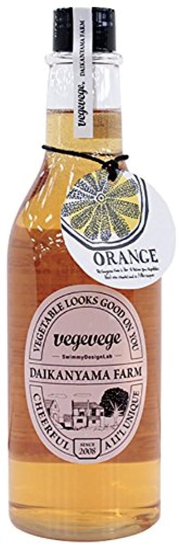 蛇行仕事高度なノルコーポレーション 入浴剤 バブルバス VEGEVEGE オレンジの香り 490ml OB-VGE-3-1