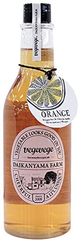 衰える伝統的ゴミ箱を空にするノルコーポレーション 入浴剤 バブルバス VEGEVEGE オレンジの香り 490ml OB-VGE-3-1