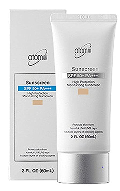 シフトカフェカストディアンアトミ化粧品 アトミ サンクリーム(ベージュ) Sun Cream (並行輸入品)